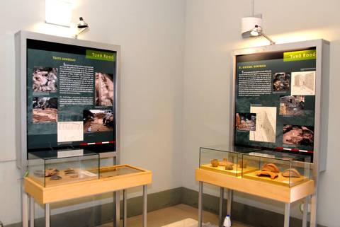 Archaeology Museum - b12c2-_DSC1000.jpg